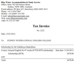 Scholarship 470